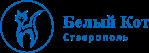 Логотип Белый кот Ставрополь